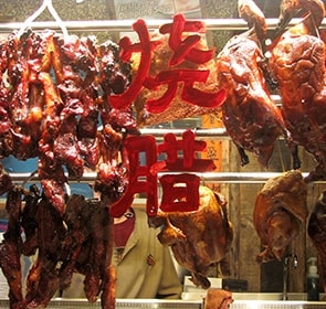 Cantonese BBQ image